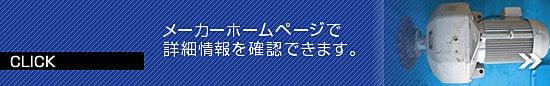 http://yamajyuu.jp/files/libs/28/201307051203068593.jpg